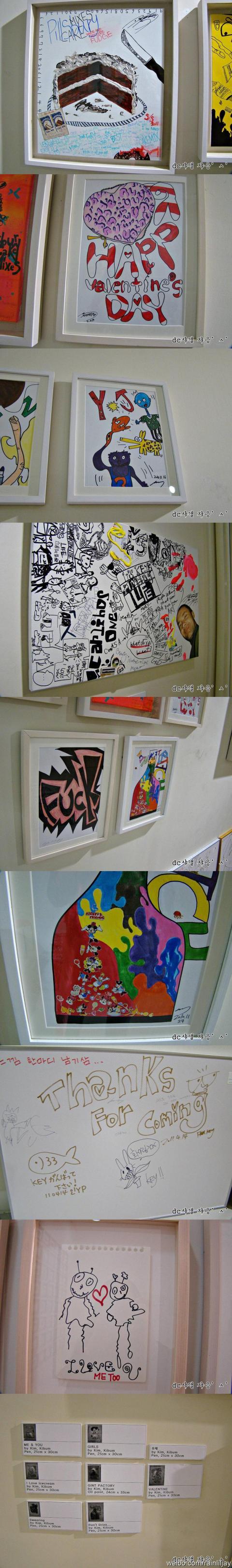 [News] Arte de Key foi enviada para uma Exposição de Arte 313